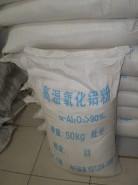 唐山高温氧化铝微粉
