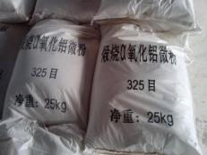 唐山高温煅烧氧化铝粉体